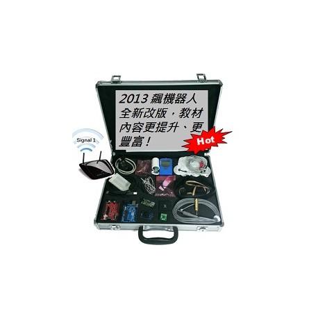 Arduino雲端生醫感測教學設備 (Email 詢價)