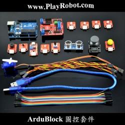 【下架】Ardublock_Arduino圖控入門套件
