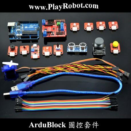 Ardublock_Arduino圖控入門套件 (Email詢價)