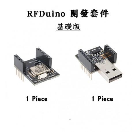 RFDuino開發套件-基礎版