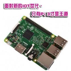 Raspberry Pi 3 B 控制板
