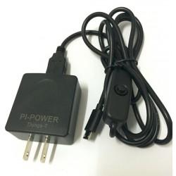 5V 2.5A 樹苺派專用充電器+開關電源線套組