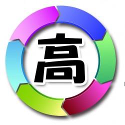 【高中職教師】三階段101%新課綱全方位雲端IOT特色課程