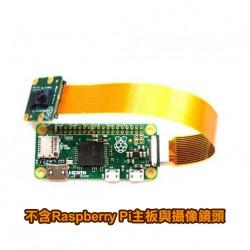 Raspberry Pi Zero Pi0 camera 專用轉接線15CM