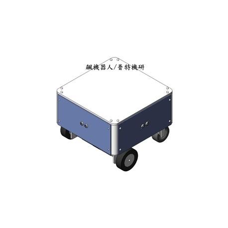 智慧型四輪2驅自走車_重載型  (Email詢價)
