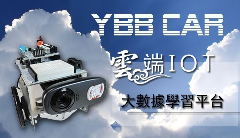YBB Car