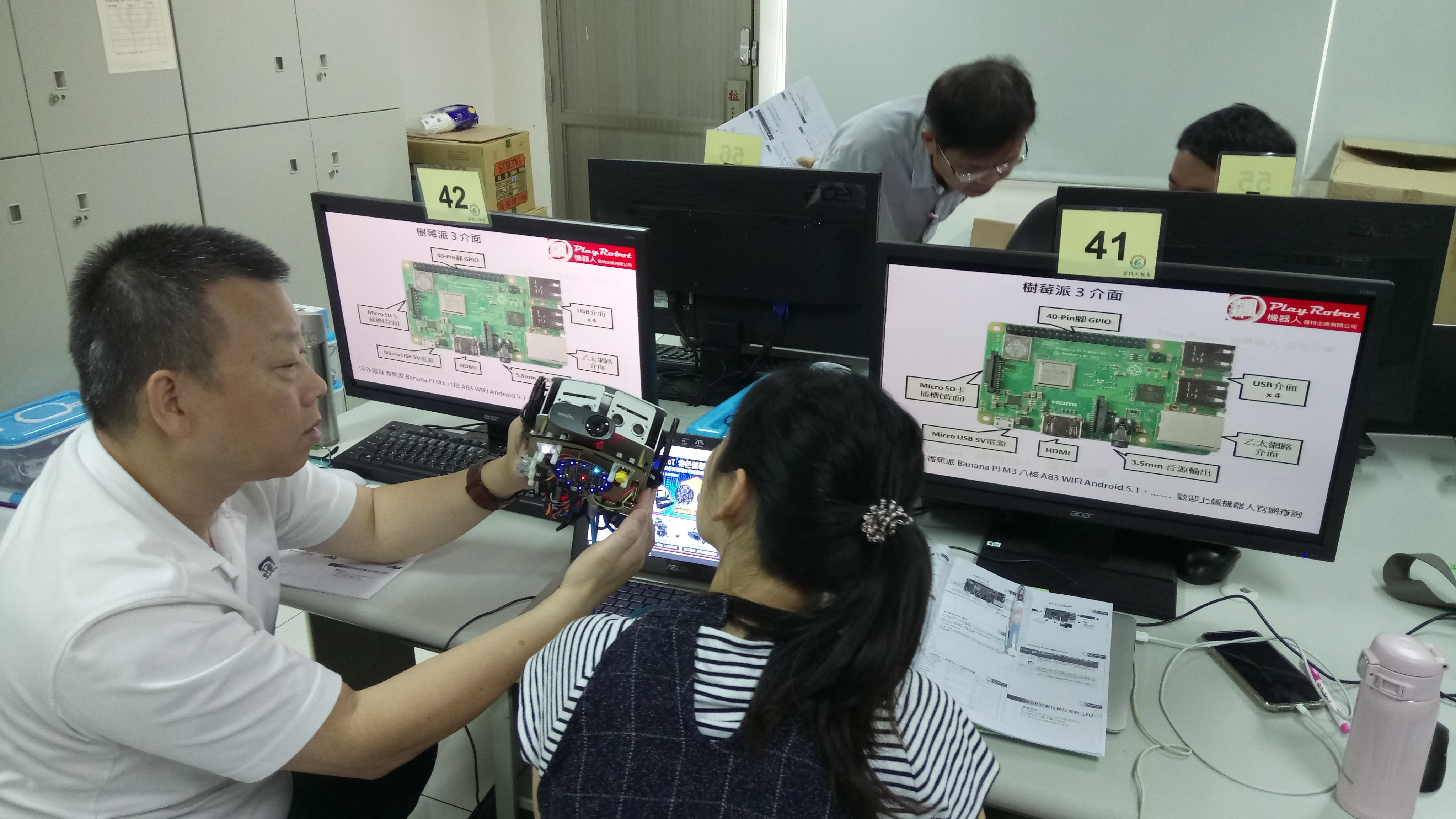 2018-08-16 10.45.07_仔細端詳智慧型機器人