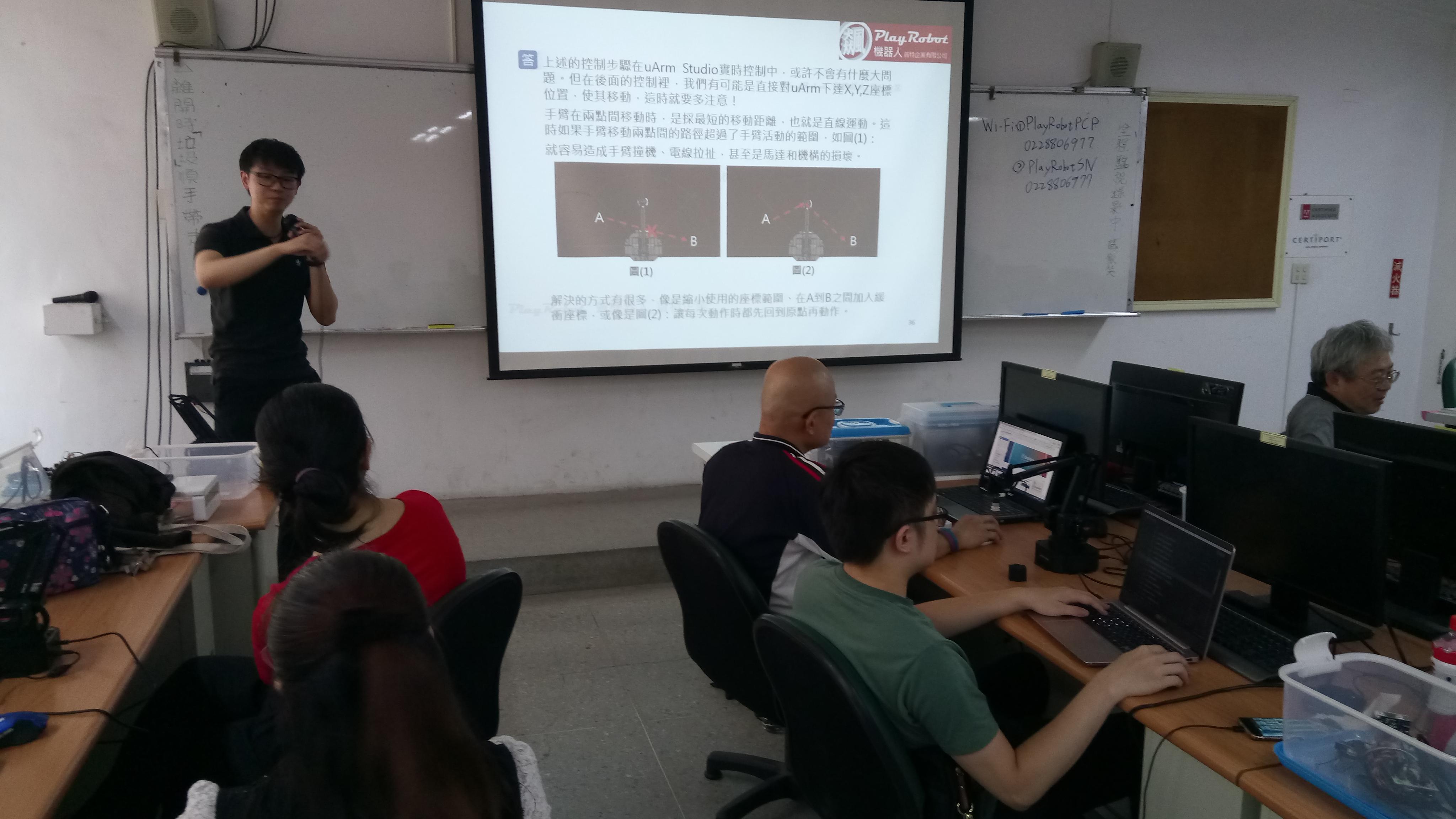 2_課程中詳細地介紹機械手臂的性能與限制