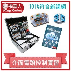 101-arduino-iot-interface-circuit