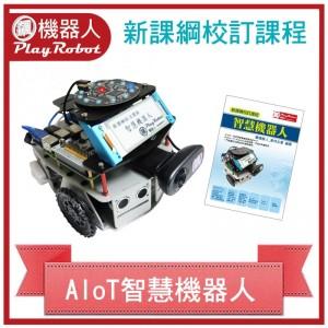 arduino-raspberry-pi-respeaker-python