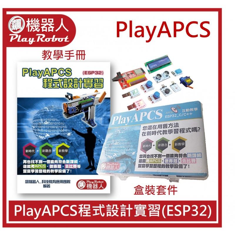playapcs-esp32