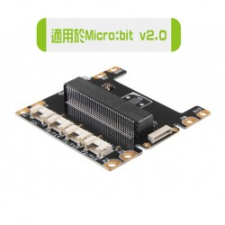 Grove Shield for micro:bit  v2.0 擴展板