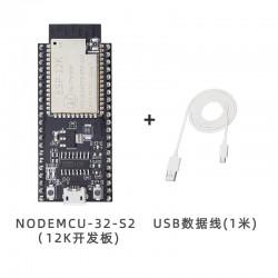 ESP-12K開發板NodeMCU-32-S2  ( 含USB線)