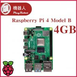 Raspberry Pi 4 Model B (4G)