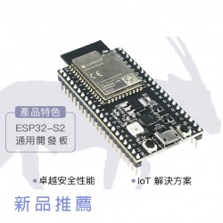 ESP32-S2-Saola-1R模組  (PCB)