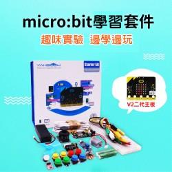 Micro:bit 趣味學習套件(含Micro:bit V2)