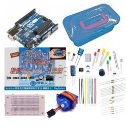 學習Arduino套件 ( 輕鬆上手18+1堂課)