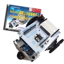 ABB Car 機器人(Arduino 輕鬆上手智慧機器人)  (Email詢價)