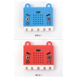 Micro:bit 矽膠外殼