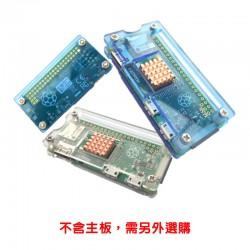 樹莓派 Zero 1.3/W 壓克力保護外殼+散熱片