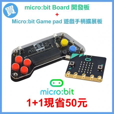 micro:bit Board 開發板  + Micro:bit Game pad 遊戲手柄擴展板