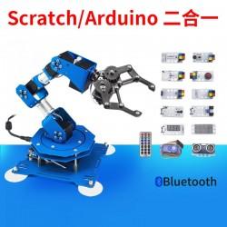 6自由度機械手臂(Scratch版成品)