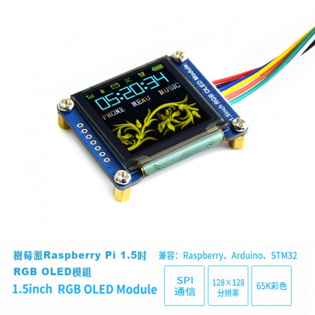 樹莓派Raspberry Pi 1.5吋RGB OLED模組
