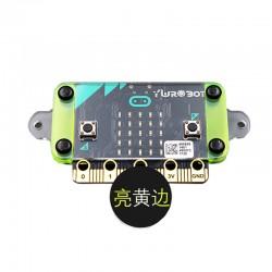 Micro:bit開發板保護殼  (亮黃邊)