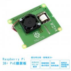 Raspberry Pi 3B+ PoE擴展板