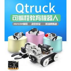 micro:bit智能小車(履帶車)