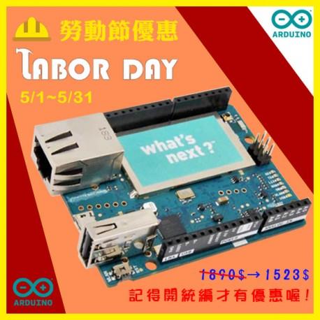 What's Next?  Yun 板 (原Arduino YUN)(開立統編即享特價優惠)