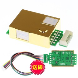 MH-Z19B CO2二氧化碳感測器