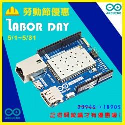 Arduino Yun Rev 2(開立統編即享特價優惠)