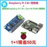 Raspberry Pi 3 B+ 升級控制板+樹莓派Raspberry Pi 3 B+ / Zero W RS485 擴展板