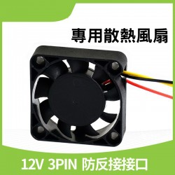 Jetson nano 4010風扇(12V)