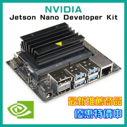 NVIDIA Jetson Nano Developer Kit(庫存:8)