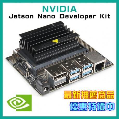 NVIDIA Jetson Nano Developer Kit