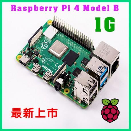 Raspberry Pi 4 Model B (1G)