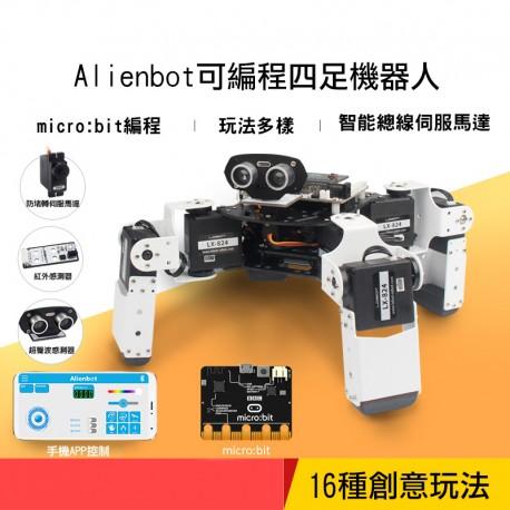 Micro:bit四足機器人套件(不含Micro:bit 成品)