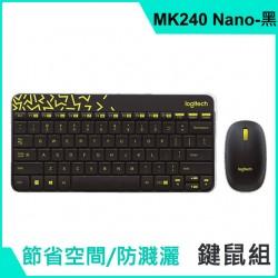 羅技MK240 Nano 無線鍵鼠組 - 黑色/黃邊