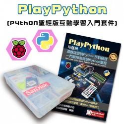 PlayPython第一階段(Python Pi4 4G聖經版互動學習入門套件)