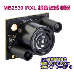 MB2530 IRXL 超音波感測器