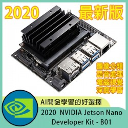 2020  NVIDIA Jetson Nano Developer Kit - B01