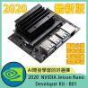 2020  NVIDIA Jetson Nano Developer Kit - B01