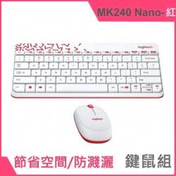 羅技MK240 Nano 無線鍵鼠組 - 白色/紅邊