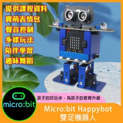 Micro:bit Happybot 雙足機器人