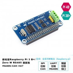 樹莓派Raspberry Pi 3 B+/ Zero W RS485 擴展板
