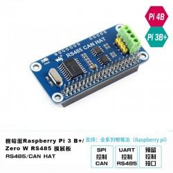 樹莓派Raspberry Pi 3 B+/ Zero W RS485 擴展板