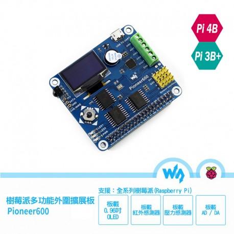 樹莓派Raspberry Pi 3 B+ 擴展板 AD DA RTC OLED 感測器