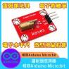 鐳射頭感測器相容Arduino Micro:bit
